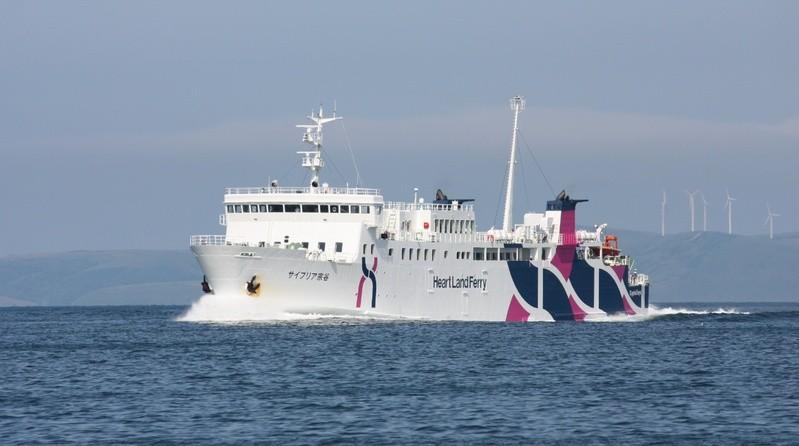 ferry-cypria-soya-image