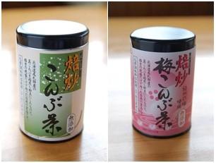 konbu-tea-set