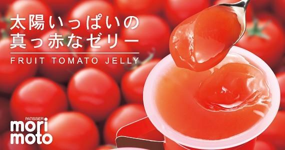morimoto-red-jerry2