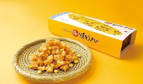 sapporo-okaki-oh-tokibi-image1