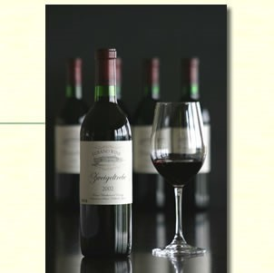 furano-wine-house1-min