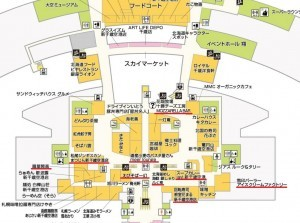 new-chitose-airport-gourmet-map-3f