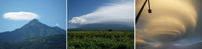 rishiri-clouds