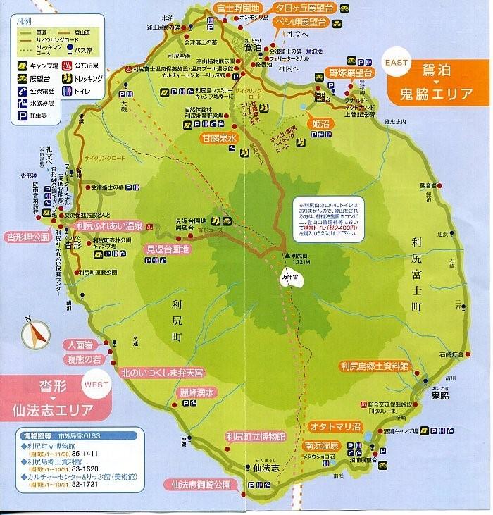 rishiri-map2