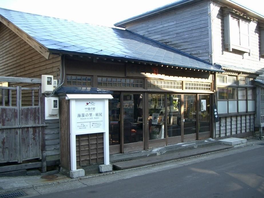 rishiri-michinoeki