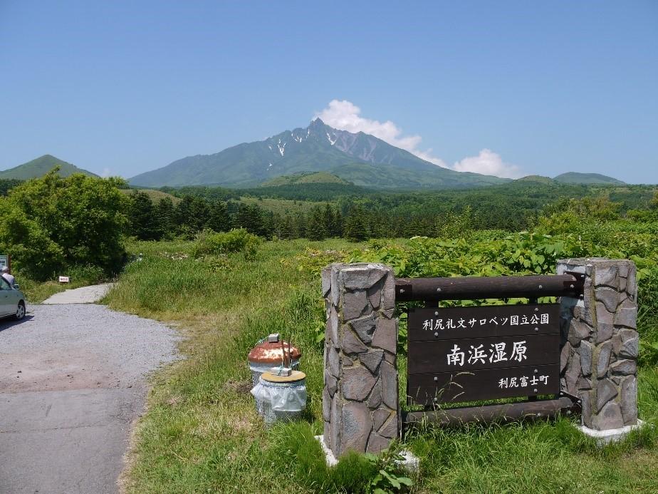 rishiri-nanbara-shitsugen1