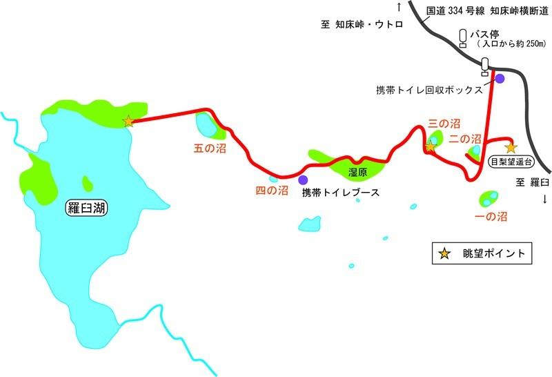 羅臼湖へのマップ