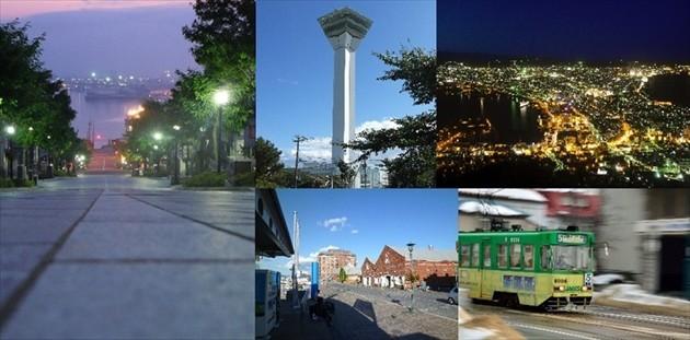 札幌の観光スポット
