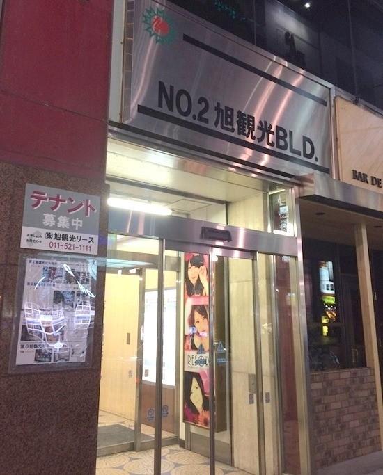 Isono Kazuo
