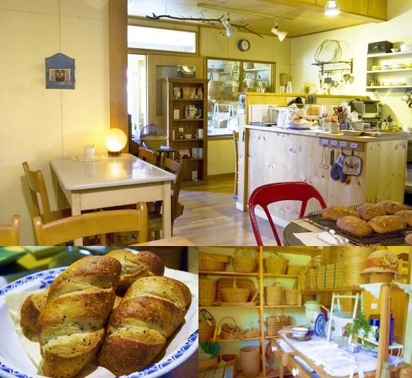 Café Chamomile