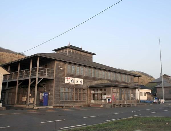 札幌発のドライブイメージ