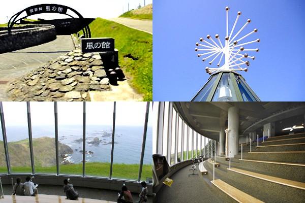 Wind Museum Kaze no Yakata
