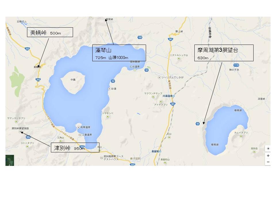 屈斜路湖雲海マップ