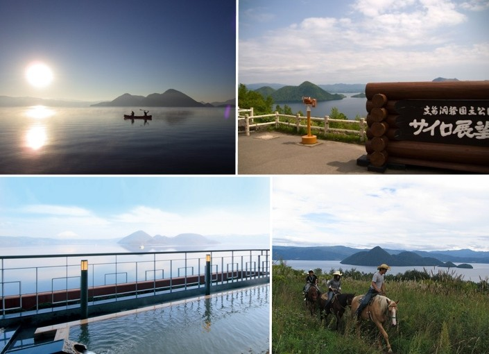洞爺湖観光イメージ