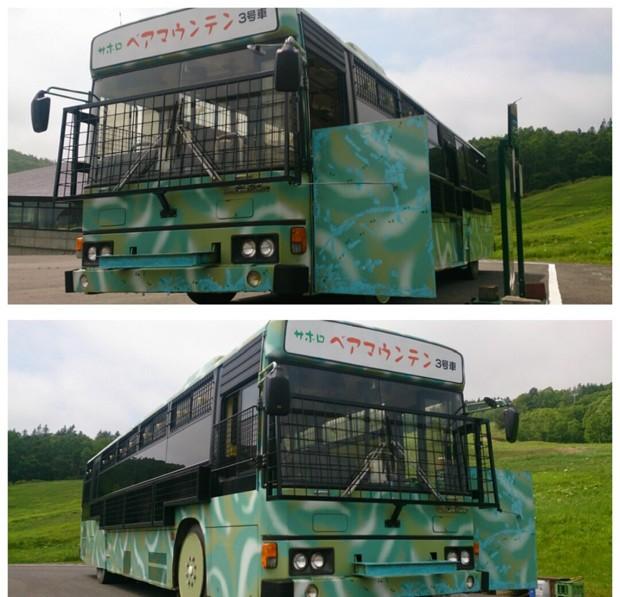 7.サホロリゾート・ベアマウンテンのバス