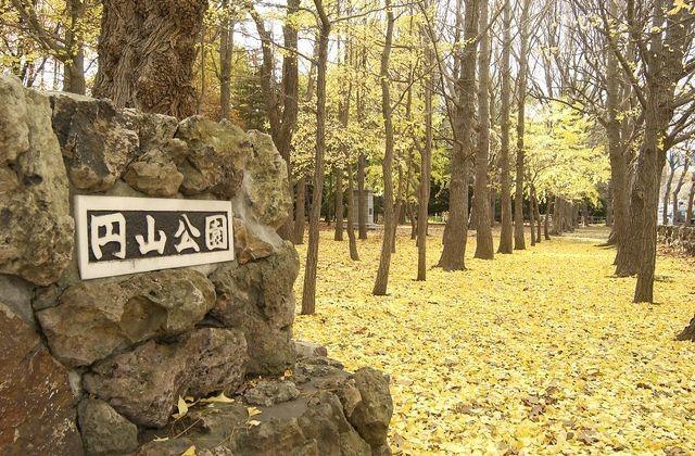 札幌・円山公園の紅葉