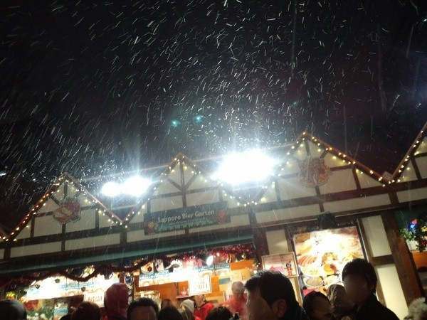 hokkaido photo November