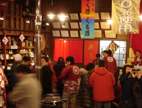 小樽の年末年始イベント