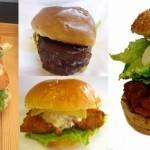 北海道ご当地ハンバーガー厳選7品目、一気にご紹介します!