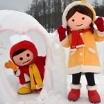 あえて行きたい!「日本一寒い町」陸別町の魅力とは??