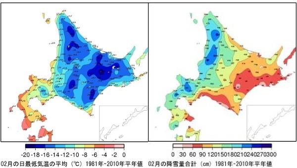 2月の北海道旅行の見どころまとめ!