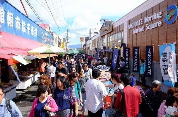 函館の市場