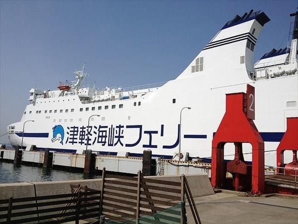 北海道新幹線 東京函館