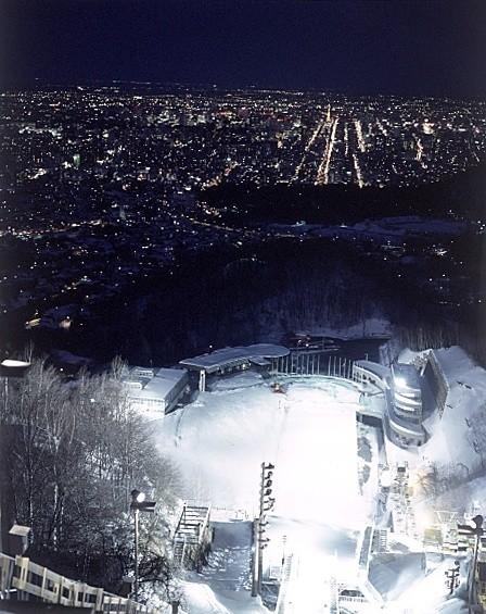 札幌・大倉山ジャンプ競技場
