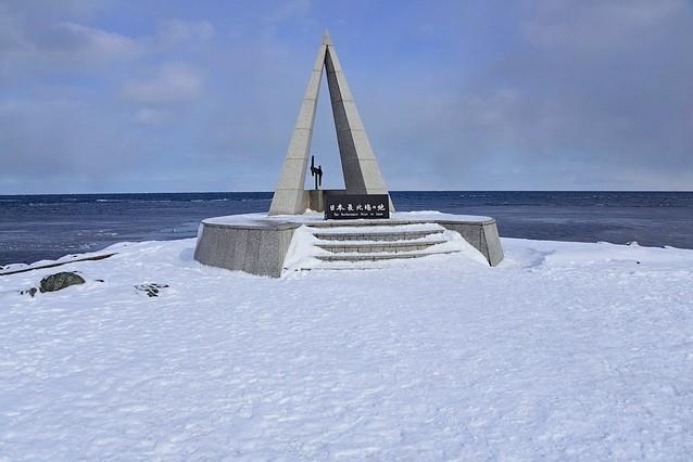 冬の宗谷岬
