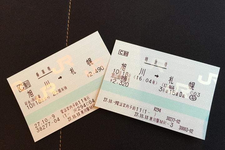asajiyamazootrain01-ticket