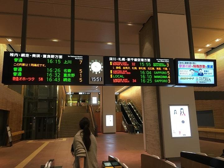 旭川駅の改札