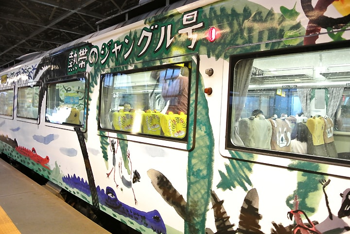 asajiyamazootrain06-jungle熱帯のジャングル号