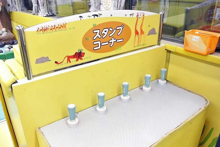 旭山動物園号のスタンプコーナー