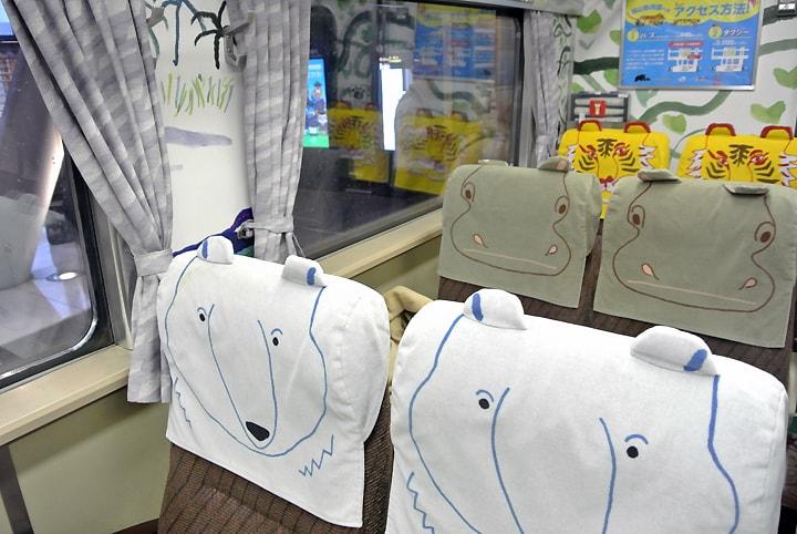 旭山動物園号の座席カバー