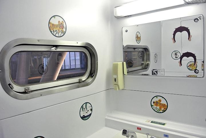 asajiyamazootrain13-mirror