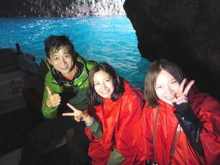 北海道 青の洞窟