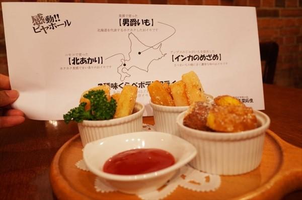 札幌食べ歩き