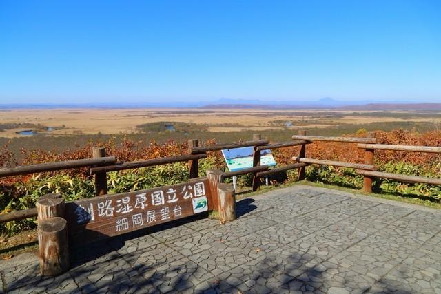 釧路観光の魅力とは?見どころ&楽しみ方ダイジェスト!