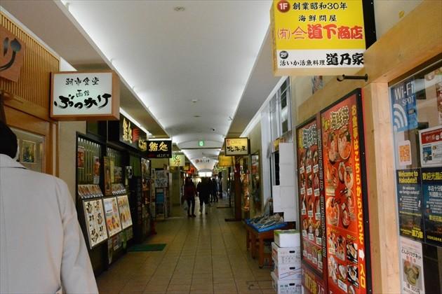 Let's Explore the Hakodate Morning Market!