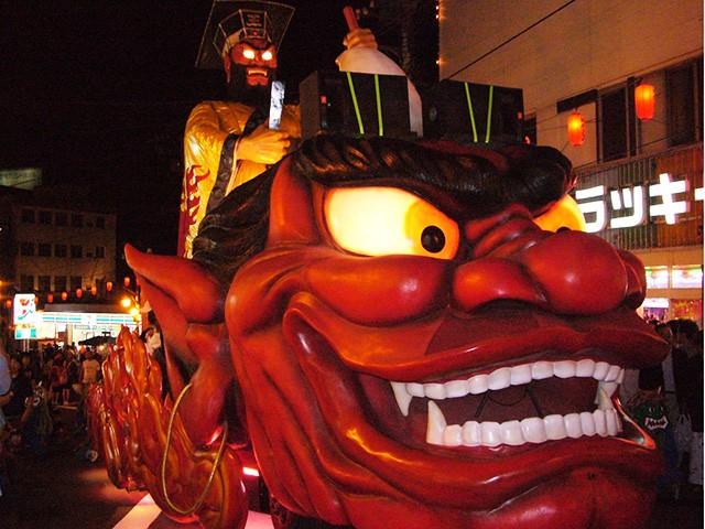 北海道 登別地獄まつり 閻魔大王