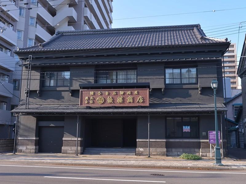 小樽 旧塚本商店
