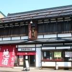 小樽の歴史的建造物をゆっくり巡る、小樽街歩きの魅力♪