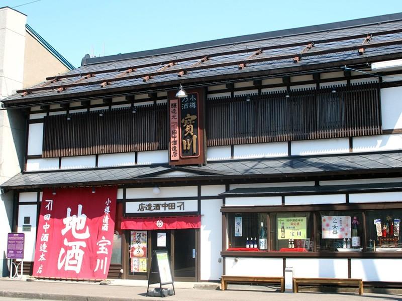 小樽 田中酒造店