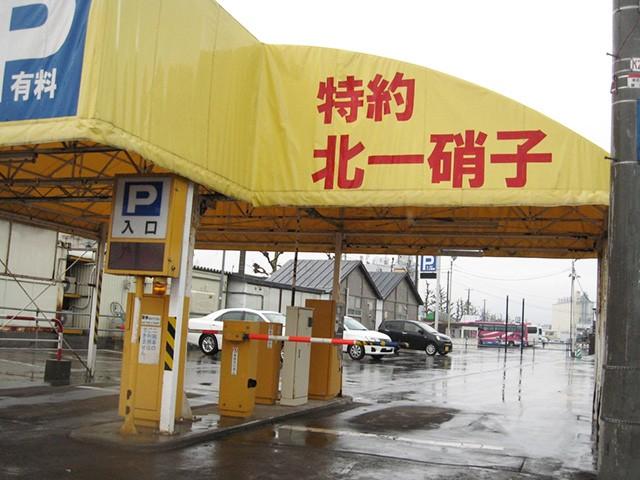 駐車場 港堺町駐車場