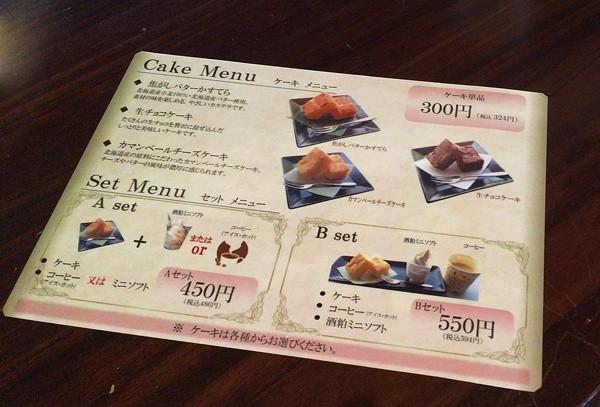 札幌千歳鶴酒ミュージアム