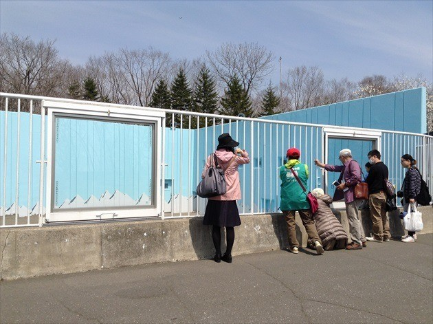 釧路動物園