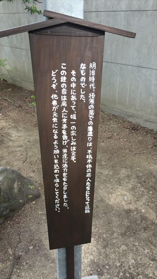 小林酒造の北の錦記念館