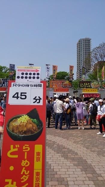 さ札幌ライラック祭りと札幌ラーメンショー