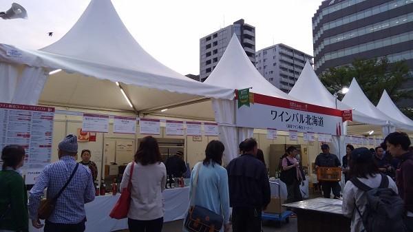 札幌ライラック祭りと札幌ラーメンショー