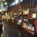 小樽の酒蔵「田中酒造」で酒蔵見学と試飲を楽しむ